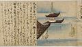 View Yuzu Nembutsu Engi (Account of the origins of the Yuzu Nembutsu Buddhist sect) digital asset number 14