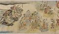 View Yuzu Nembutsu Engi (Account of the origins of the Yuzu Nembutsu Buddhist sect) digital asset number 18