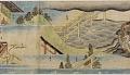 View Yuzu Nembutsu Engi (Account of the origins of the Yuzu Nembutsu Buddhist sect) digital asset number 19