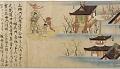 View Yuzu Nembutsu Engi (Account of the origins of the Yuzu Nembutsu Buddhist sect) digital asset number 21