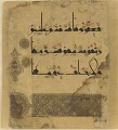 View Folio from a Qur'an, sura 91:14-15; sura 92:1-5 digital asset number 1