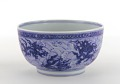 View Bowl with plain straight rim digital asset number 0