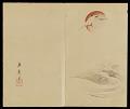 View Album: Miscellaneous Sketches digital asset number 74