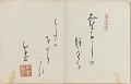 View Sketchbook depicting Kabuki play <i>Terokoya </i> digital asset number 1