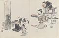 View Sketchbook depicting Kabuki play <i>Terokoya </i> digital asset number 0