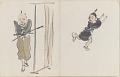 View Sketchbook depicting Kabuki play <i>Terokoya </i> digital asset number 12