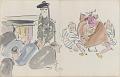 View Sketchbook depicting Kabuki play <i>Terokoya </i> digital asset number 19