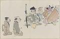 View Sketchbook depicting Kabuki play <i>Terokoya </i> digital asset number 31