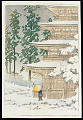 """View Process book: """"Pagoda of Saisho-in Temple in Snow at Hirosaki"""" digital asset number 2"""