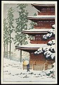 """View Process book: """"Pagoda of Saisho-in Temple in Snow at Hirosaki"""" digital asset number 0"""