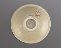 View Dish with fluted rim digital asset number 2