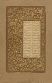 View Folio from <em>Yusuf u-Zulaikha</em> by Jami (d.1492); recto: Hares, deer and birds in landscape; verso: Floral scrolls digital asset number 0