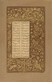 View Folio from <em>Yusuf u Zulaykha</em> by Jami (d.1492); recto: Leaf and flower scrolls; verso: Birds, hares and landscape motifs digital asset number 0