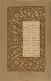 View Folio from <em>Yusuf u Zulaykha</em> by Jami (d.1492); recto: Leaf and flower scrolls; verso: Birds, hares and landscape motifs digital asset number 1