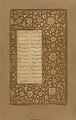 View Folio from <em>Yusuf u-Zulaikha</em> by Jami (d.1492); recto: Hares, deer and birds in landscape; verso: Floral scrolls digital asset number 1