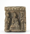 View Four-sided miniature stele digital asset number 1