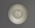 View Bowl with molded decoration digital asset number 3