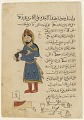 View Folio from an Automata by al-Jazari; recto: Mechanical device for pouring a drink; verso: text digital asset number 0