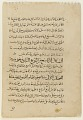 View Folio from an Automata by al-Jazari; recto: Mechanical device for pouring a drink; verso: text digital asset number 1