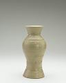 View Vase or architectural ornament digital asset number 0