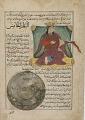 View Folio from an <em>Aja'ib al-makhluqat wa- ghara'ib al-mawjudat</em> (Wonders of creation and marvels of creatures and strange things existing) by al-Qazvini (d.1283); verso: Venus; recto: Sphere of the Sun digital asset number 0