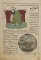 View Folio from an <em>Aja'ib al-makhluqat wa- ghara'ib al-mawjudat</em> (Wonders of creation and marvels of creatures and strange things existing) by al-Qazvini (d.1283); verso: Venus; recto: Sphere of the Sun digital asset number 1