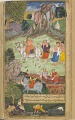 View The Ramayana (Tales of Rama; The Freer Ramayana), Volume 1 digital asset number 8