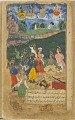 View The Ramayana (Tales of Rama; The Freer Ramayana), Volume 1 digital asset number 16