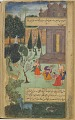 View The Ramayana (Tales of Rama; The Freer Ramayana), Volume 1 digital asset number 21