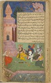 View The Ramayana (Tales of Rama; The Freer Ramayana), Volume 1 digital asset number 29