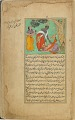 View The Ramayana (Tales of Rama; The Freer Ramayana), Volume 1 digital asset number 46
