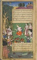 View The Ramayana (Tales of Rama; The Freer Ramayana), Volume 1 digital asset number 51