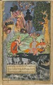 View The Ramayana (Tales of Rama; The Freer Ramayana), Volume 1 digital asset number 52