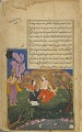 View The Ramayana (Tales of Rama; The Freer Ramayana), Volume 1 digital asset number 55