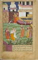 View The Ramayana (Tales of Rama; The Freer Ramayana), Volume 1 digital asset number 58