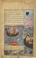View The Ramayana (Tales of Rama; The Freer Ramayana), Volume 1 digital asset number 63