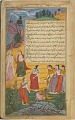 View The Ramayana (Tales of Rama; The Freer Ramayana), Volume 1 digital asset number 67