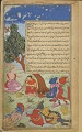 View The Ramayana (Tales of Rama; The Freer Ramayana), Volume 1 digital asset number 74