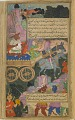 View The Ramayana (Tales of Rama; The Freer Ramayana), Volume 2 digital asset number 6