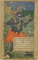 View The Ramayana (Tales of Rama; The Freer Ramayana), Volume 2 digital asset number 8