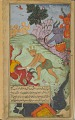 View The Ramayana (Tales of Rama; The Freer Ramayana), Volume 2 digital asset number 13