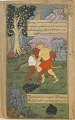 View The Ramayana (Tales of Rama; The Freer Ramayana), Volume 2 digital asset number 19
