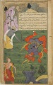 View The Ramayana (Tales of Rama; The Freer Ramayana), Volume 2 digital asset number 20