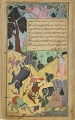 View The Ramayana (Tales of Rama; The Freer Ramayana), Volume 2 digital asset number 27