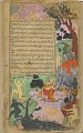View The Ramayana (Tales of Rama; The Freer Ramayana), Volume 2 digital asset number 28
