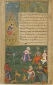 View The Ramayana (Tales of Rama; The Freer Ramayana), Volume 2 digital asset number 33