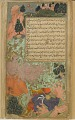 View The Ramayana (Tales of Rama; The Freer Ramayana), Volume 2 digital asset number 39