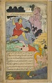 View The Ramayana (Tales of Rama; The Freer Ramayana), Volume 2 digital asset number 44
