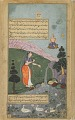 View The Ramayana (Tales of Rama; The Freer Ramayana), Volume 2 digital asset number 47