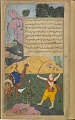 View The Ramayana (Tales of Rama; The Freer Ramayana), Volume 2 digital asset number 50